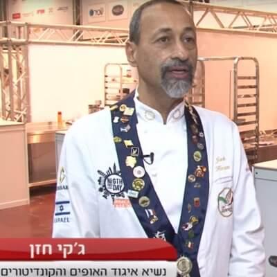 בייק אנד קייק אליפות ישראל באפית עוגות שמרים 2015